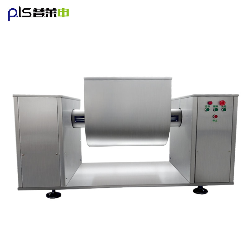 10L/100L/200L小型槽型混合机