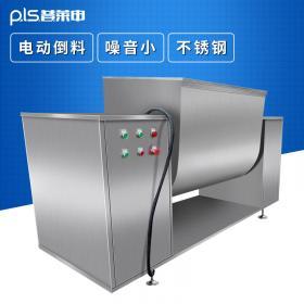 槽型混合機如何清洗?