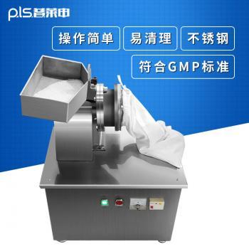 PLS-70X流水复合式粉碎机