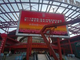 普莱申亮相国际中医药博览会,超微粉碎机成为聚焦点