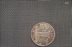 普莱申超微粉碎机是无筛无网超微粉碎机吗?