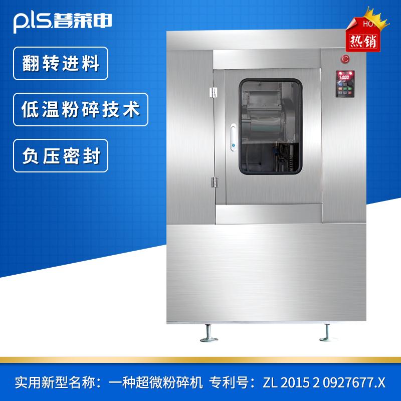 www.2138.com15L(新型)