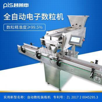 pls-12药片电子数粒机
