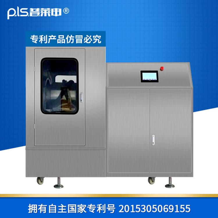 普萊申全自動超微低溫中藥超微粉碎機