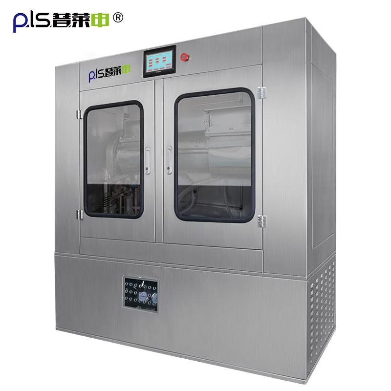 PLS-20L中药振动超微粉碎机