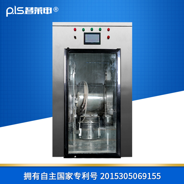 PLS-30L中藥超微粉碎機