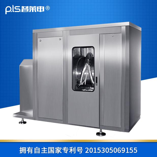 PLS-100L铁皮石斛中药材超微粉碎机