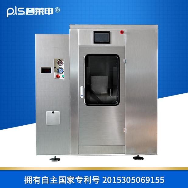 PLS-10铁皮石斛中药超微粉碎机
