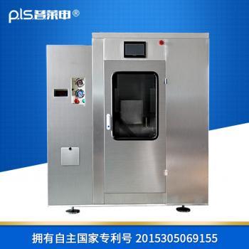 PLS-10L冬虫夏草中药超微粉碎机