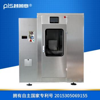 PLS-10L三七中藥超微粉碎機