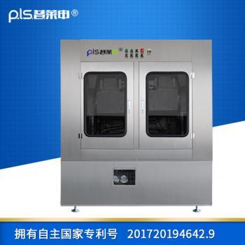 PLS-20L中藥葛根超微粉碎機
