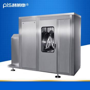低溫振動細胞破壁機PLS系列設備