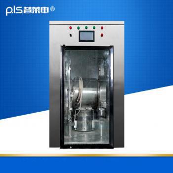 低溫振動中藥材超微粉碎機PLS-30L